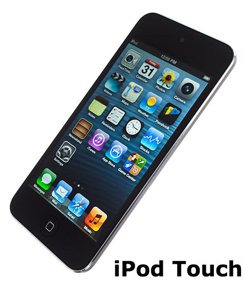 How to Hard reset iPod Touch?