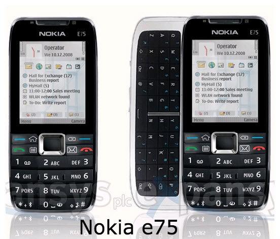 Hard Reset Nokia E75