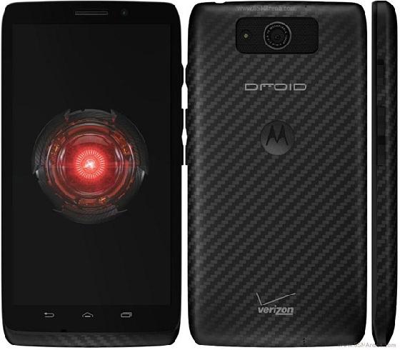 Hard Reset Motorola DROID MAXX XT1080M