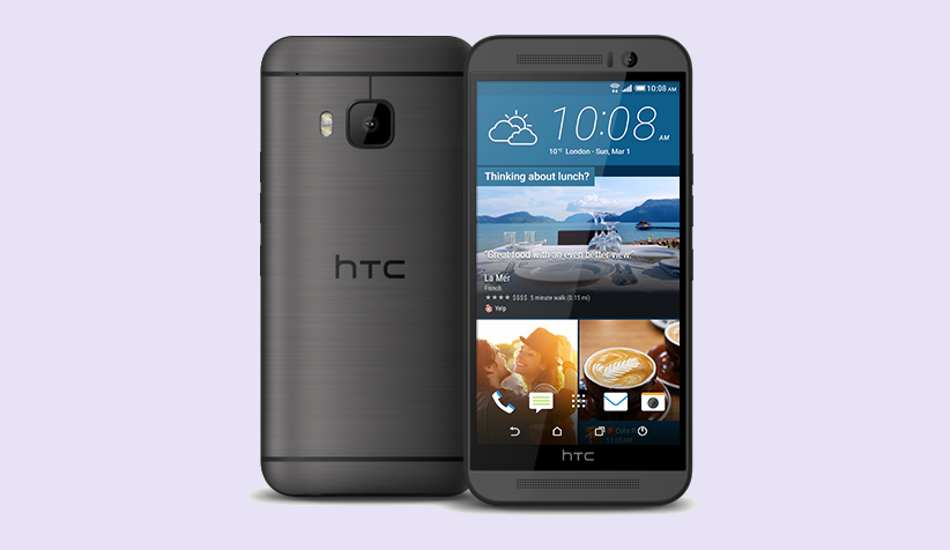 How to Hard Reset HTC Desire 326G
