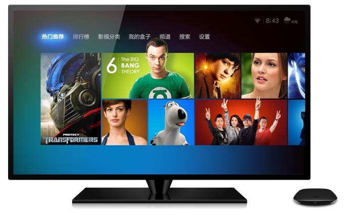 hard reset Xiaomi smart Tv